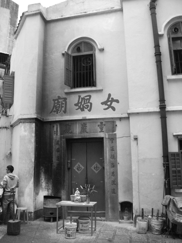 A temple for Nuwa in Macau