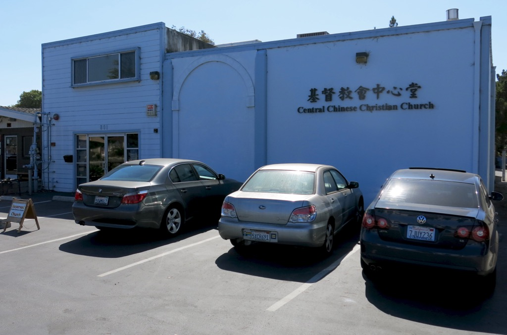 Central Chinese Christian Church, Palo Alto, California